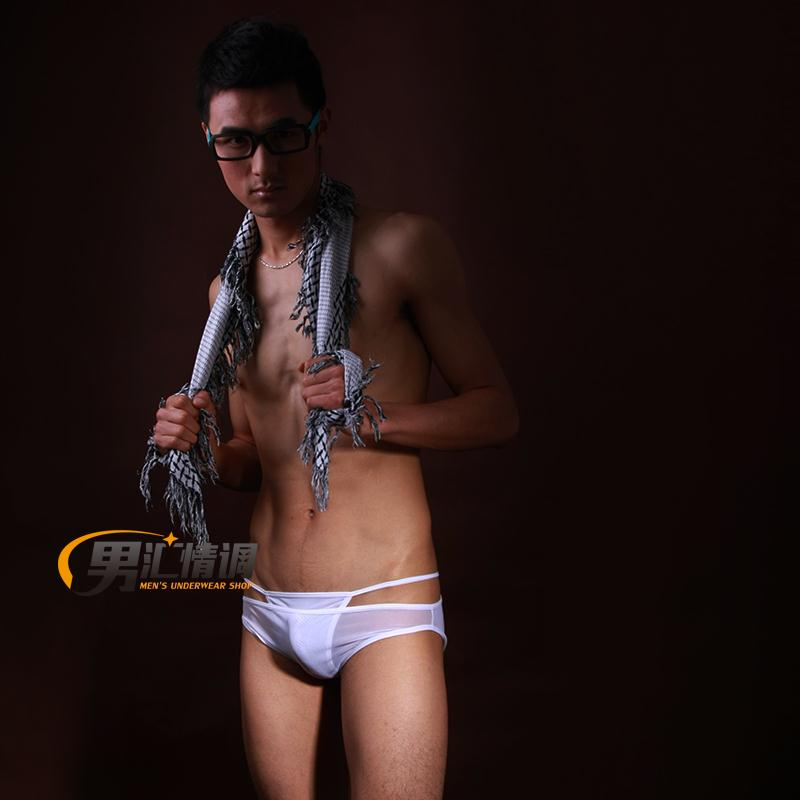 Quan Lot Nam http://phongcachkk.com/detail/QTE19/Quan-lot-nam-luoi-SEX-boys